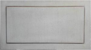Вставка в дверь с филенкой шпон+патина Черногорск