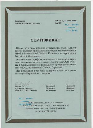 3 Черногорск