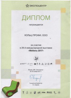 4 Черногорск